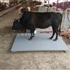 DCS-HT-H养猪场3吨动物电子秤 牲畜电子地磅