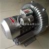 900旋涡高压气泵、漩涡气泵专用风刀
