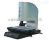 VMS-5040H二次元投影仪