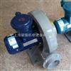 EX-Z-2化工防爆气泵/天燃气用防爆鼓风机报价