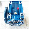 NMRV090浙江三凯机电有限公司-精密减速机厂家