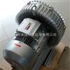 2QB610-SAH06曝气高压风机