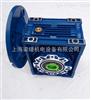 NMRW110NMRW110紫光蜗轮蜗杆减速机