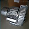 2QB530-SAH36单叶轮旋涡气泵