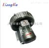 上海AG體育3KW漩渦氣泵