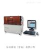 纺织品负离子发生量测试仪/布料负离子检测仪