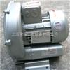 2QB910-SAH17PLC自动控制系统设备专用高压风机型号