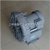 VKN115A-4Z冷却泵富士冷却泵