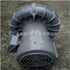 VFC608AN台湾富士鼓风机-VFC608AN低噪音风机现货