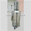 TH48SYZL-2(WLY)中西斷水自控蒸餾水器(5L) 庫號:M364186