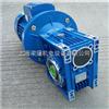 NMRW040台州紫光减速机价格,中研紫光电机批发