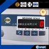 上海亚津牌水产行业防水电子秤/3kg防水秤包邮送货上门