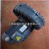 RB-022RB-022环形高压鼓风机参数