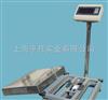 TCS-HT-A100公斤不锈钢计重台秤