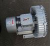 2QB610-SAH06鱼 虾养殖高压风机