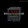 AI-526型y烟雾试验下专用温控器
