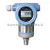 广东HD3351电容式高精度压力变送器