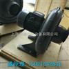 中国TB100-1(0.75kw)中压透浦式鼓风机选择梁瑾