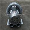 2QB810-SAH07吸尘高压鼓风机现货