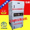 厂家直销脉冲反吹吸尘器脉冲粉尘集尘机大型工业脉冲粉尘除尘设备