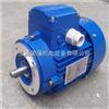 Y2-90L-4Y2-90L-4中研紫光电动机-铝合金材质电机-工业传动电机