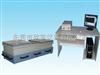 XB-OTS-208A模拟汽车运输振动试验台