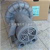 VFC400A-7W富士风机-VFC400A-7W(0.75/0.82KW)