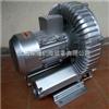 2QB810-SAH17(5.5KW)豆腐加工机械设备高压风机批发