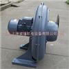 TB125-2(1.5KW)台湾全风透浦中压鼓风机