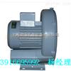 DG-300-26(0.9KW)塑胶周边设备专用台湾达纲高压气泵