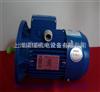 MS5624(0.09KW)中研紫光电机-MS5624
