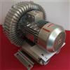 2QB210-SAH162QB210-SAH16 400W小型旋涡气泵
