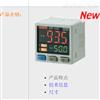 高SUNX数字压力传感器,DP3-20说明书