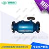 ZPG-A/B自动排渣过滤器