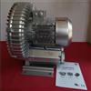 2QB210-SAH16切纸机械设备漩涡式气泵