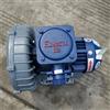 EX-G-2油气回收防爆风机-铝壳防爆高压风机