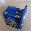 NMRW063紫光涡轮减速机紫光原厂直供