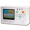 河南气体检测仪生产厂家
