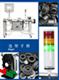 共振声学法-无损检测系统(PCB)